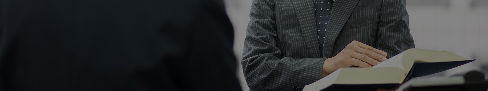 つきのみや法律事務所  債務整理