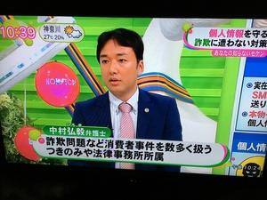 IMG_0773.JPGのサムネール画像のサムネール画像